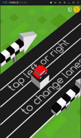 车道的赛车安卓版截图1
