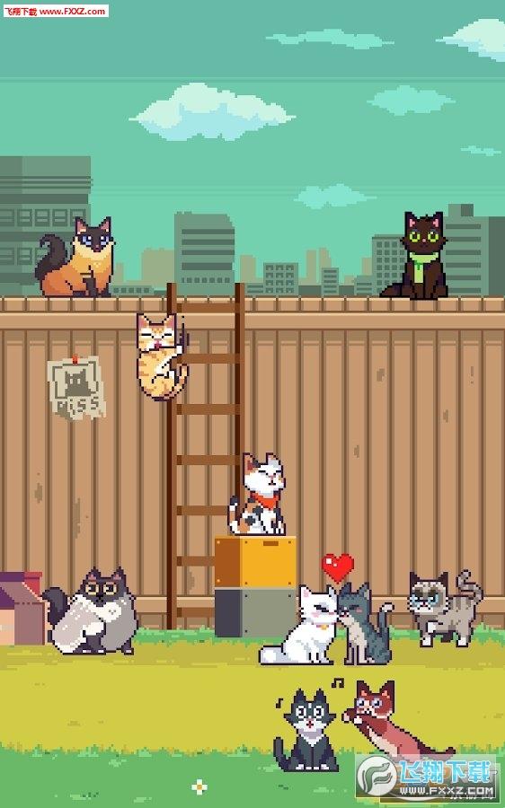 跳跃猫咪v1.38.62 安卓版截图1