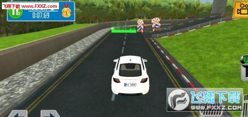 多层车库司机游戏截图1