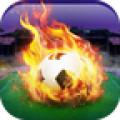 分分足球比分网app v3.2.1