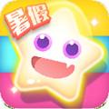 QQ空间人气美化appv1.0
