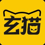 玄猫漫画app 1.0.1