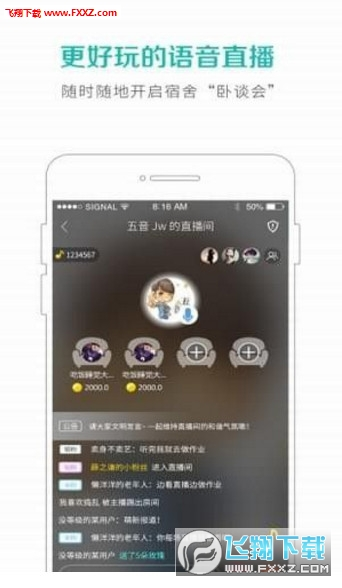 5sing音乐播放器appv6.6.72 手机版截图0