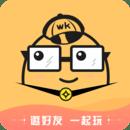 玩客部落app v1.0.0