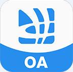 一个办公appv1.0最新版