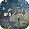 少女与雨之森中文版