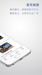 全讯娱乐app1.0.0截图1