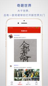 全讯娱乐app1.0.0截图0