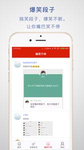 全讯娱乐app1.0.0截图2