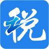 浙江税务app v2.1.1