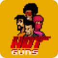 热枪Hot Guns最新版