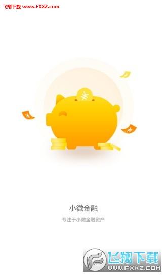 乐宝口袋appv1.0.3截图0