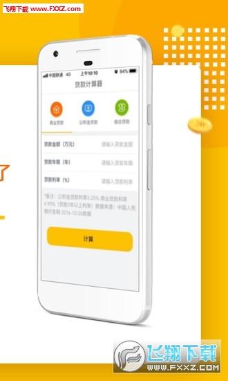 乐宝口袋appv1.0.3截图1