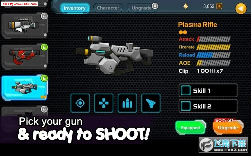 银河枪手FPS外星人射击游戏v1.6.3 安卓版截图2