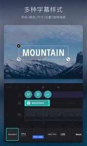视迹簿app安卓版1.1.0截图0