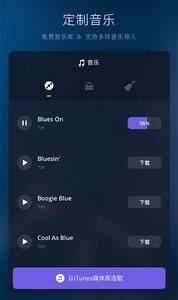 视迹簿app安卓版1.1.0截图1