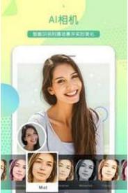 萌猫美颜P图appv5.5.5截图0