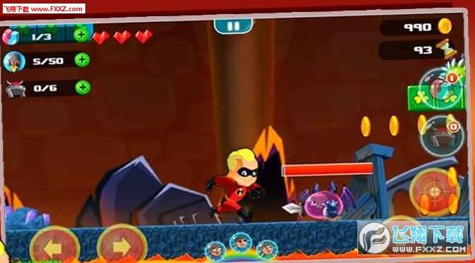 超人游戏2冒险亚军手游截图1
