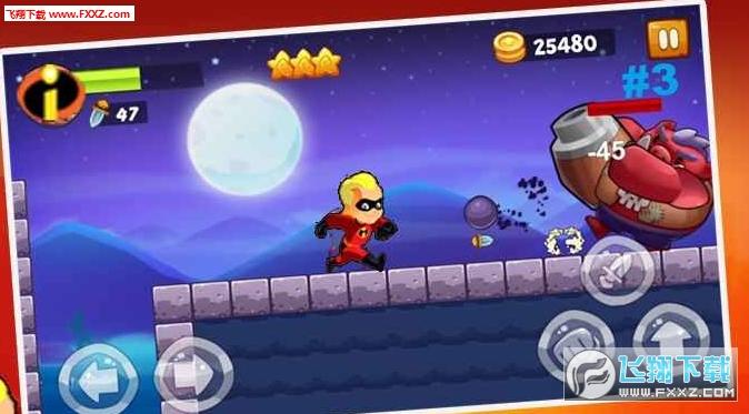 超人游戏2冒险亚军手机版截图0