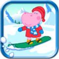 河马佩奇滑雪大冒险安卓版