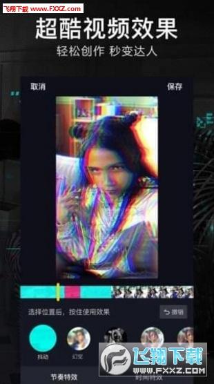 抖音短视频解析工具V1.0截图0