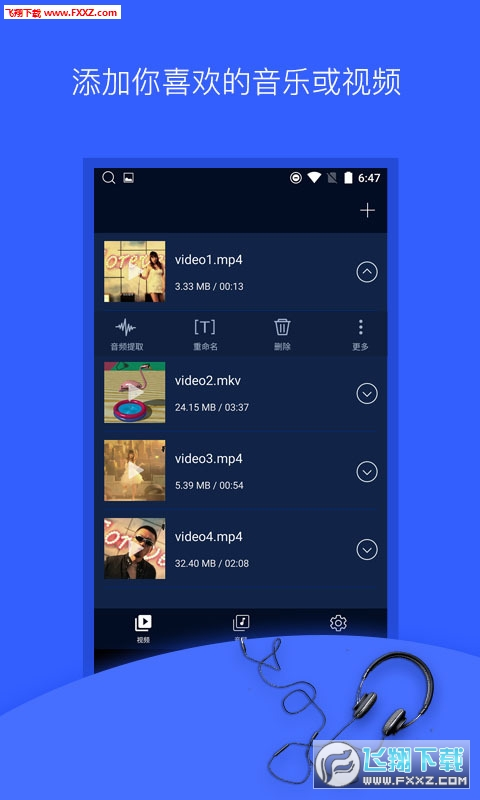 抖音视频提取appv1.1.1截图0