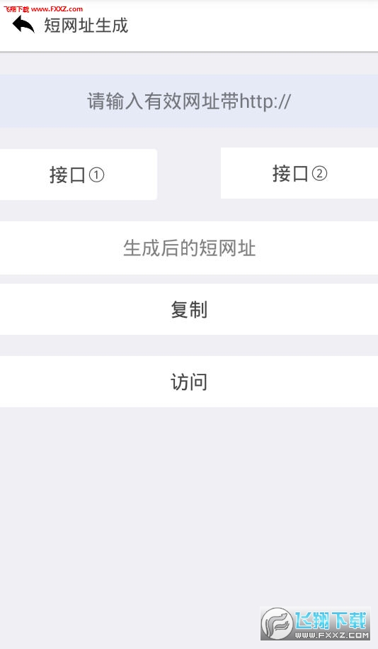 精品魔盒appv1.35截图2