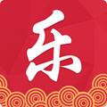 乐乐彩票app v1.0