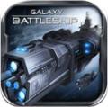 银河战舰未来1.7.70 安卓版