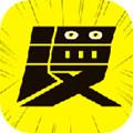 二次元动漫社app v1.0 手机版