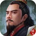 水浒宋江传最新版 1.0.3