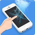 电流屏幕app