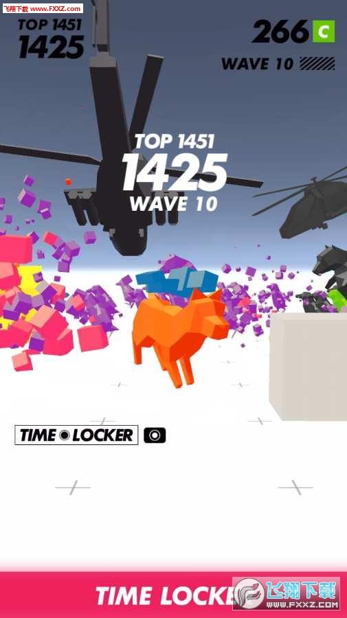 时间凝固:射击v1.0 安卓版截图2
