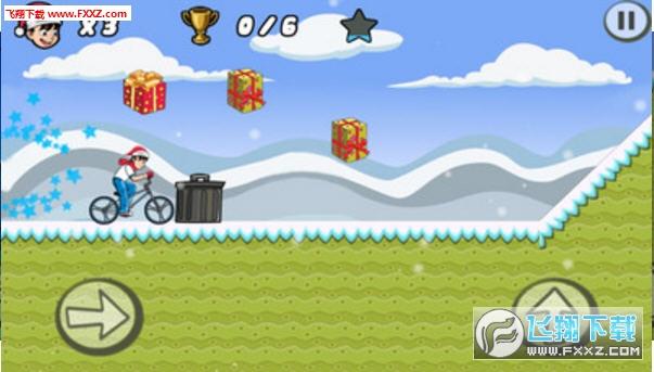 单车少年跑酷安卓版截图0