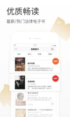 有章閱讀app