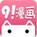 91漫画appV1.0