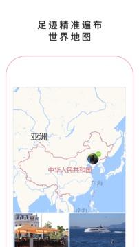 小棠菜相册v2.0.1截图1