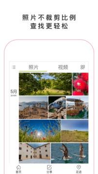 小棠菜相册v2.0.1截图3