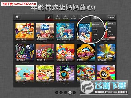 淘米视频appv1.0.1截图1