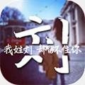 字中字壁纸app v2.9.6