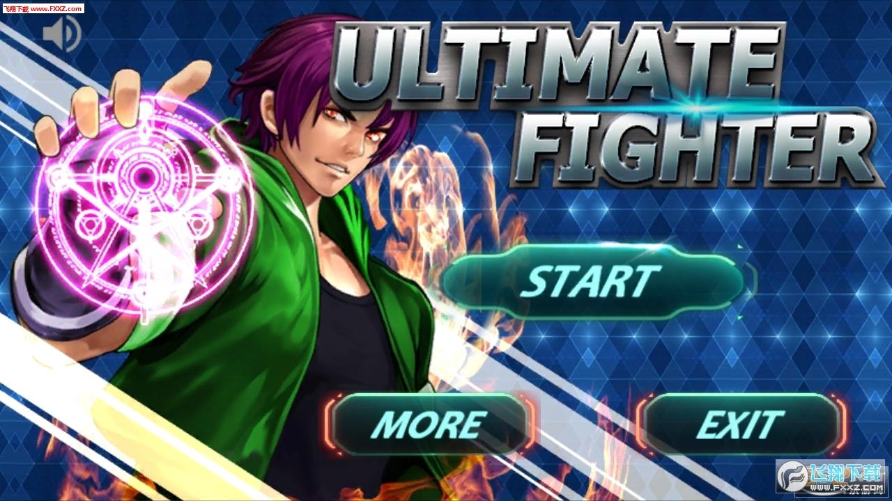 Ultimate Boxingv1.0 安卓版截图0