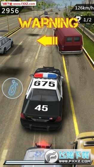 极速赛车追逐游戏截图1