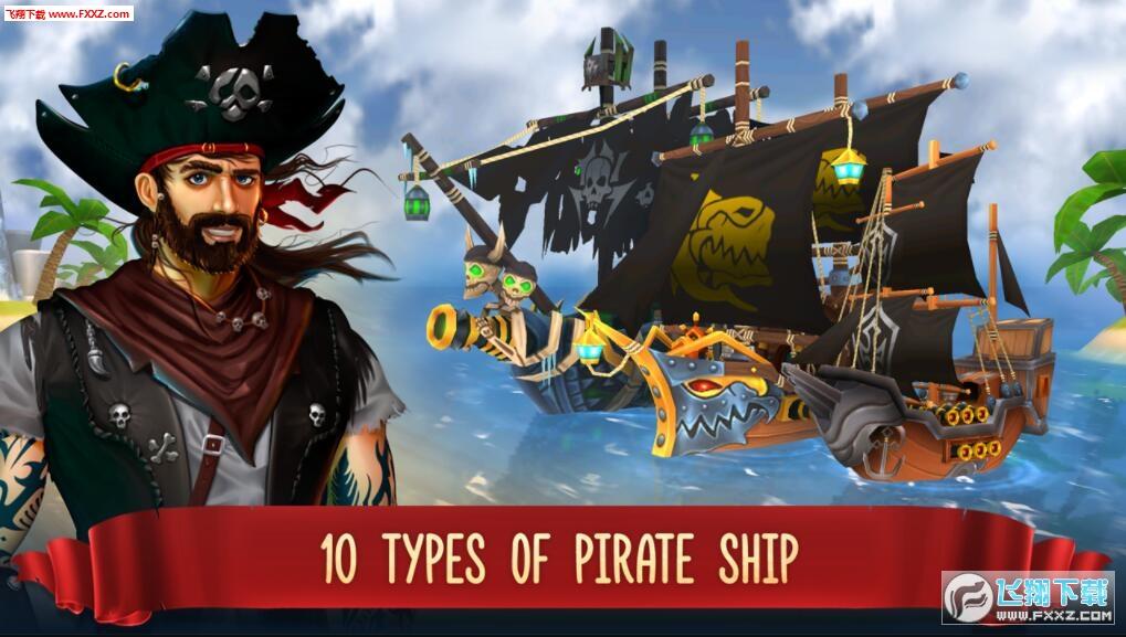 海盗决战海岛之争安卓版截图0