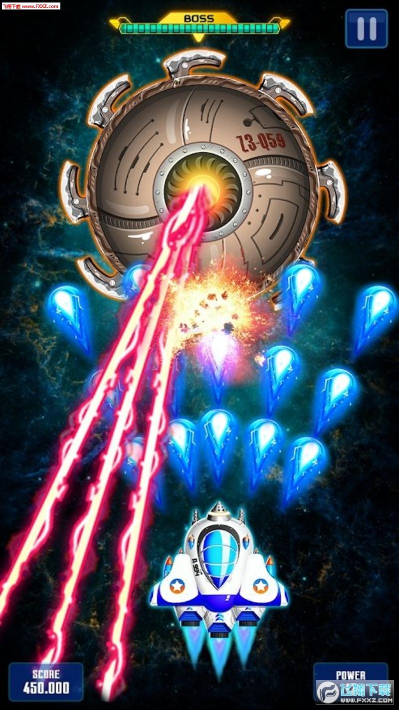 银河攻击太空射击v1.193 安卓版截图3