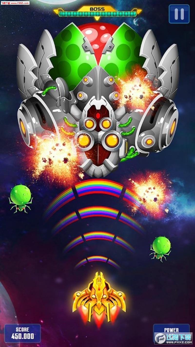 银河攻击太空射击v1.193 安卓版截图1