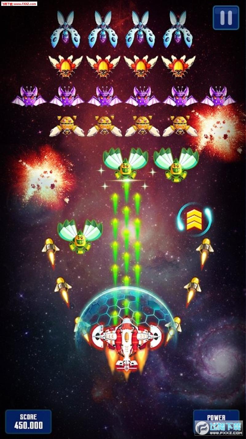 银河攻击太空射击v1.193 安卓版截图0