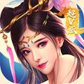 乱斗三国超V最新版 1.0.0