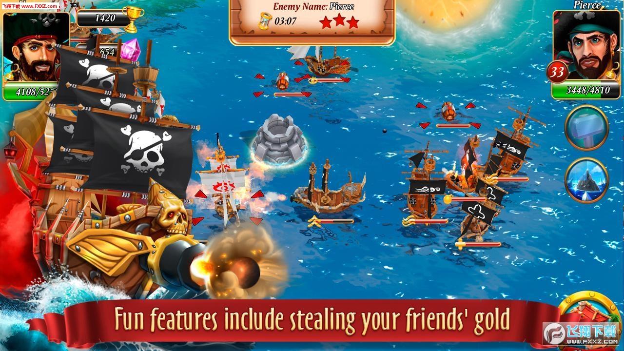 海盗决战海岛之争官方版截图0