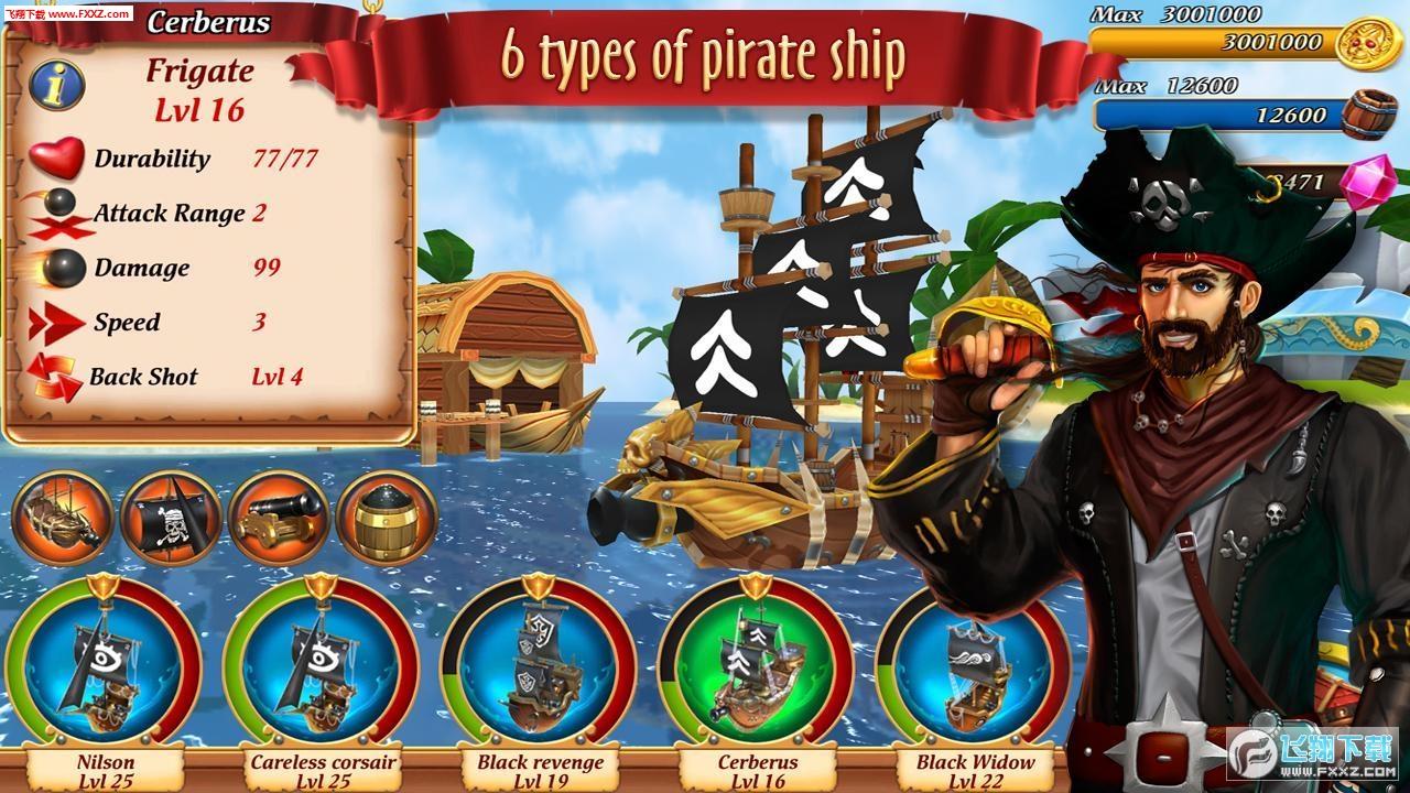 海盗决战海岛之争官方版截图2