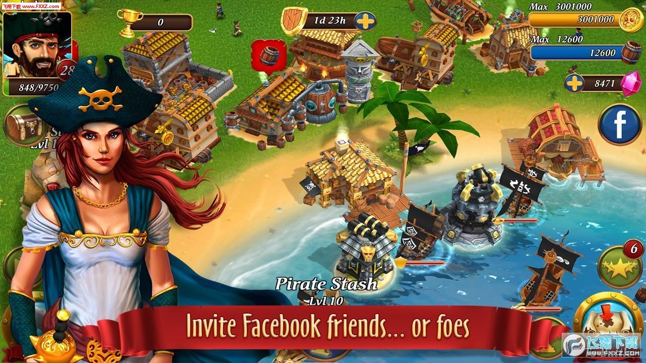 海盗决战海岛之争官方版截图3